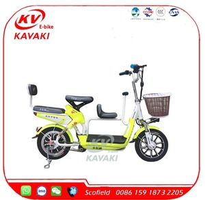 China 2017 New Products KAVAKI Electric Motorcycle Three Seat Bike E Bicycle