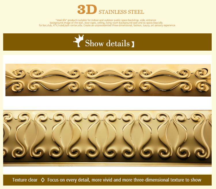 Stainless Steel Walls Decorative Border Designs For
