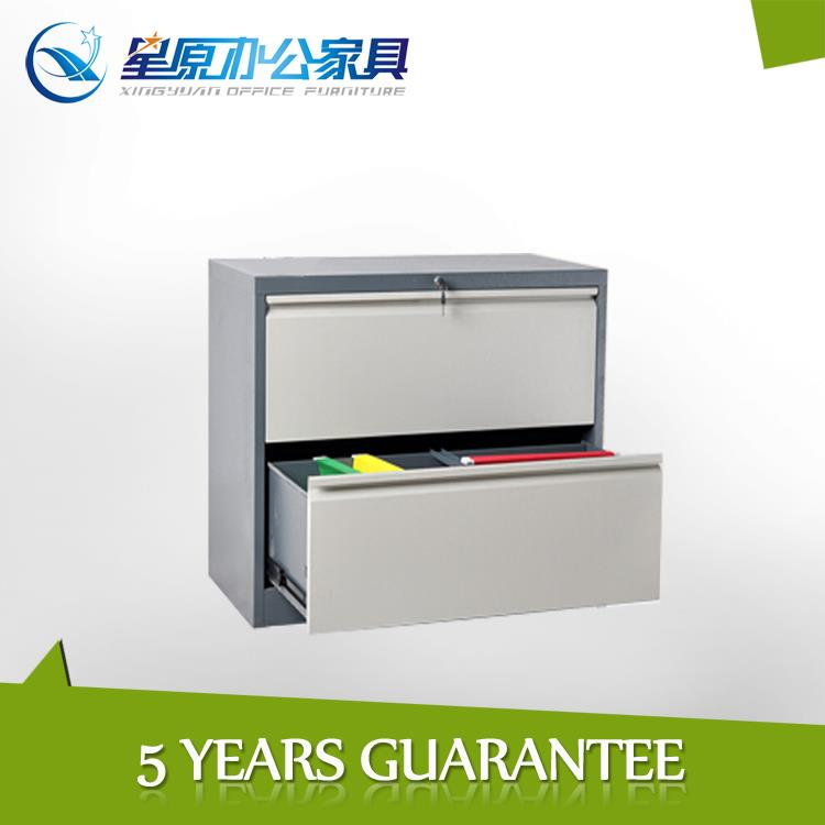 Feet file cabinet lock bar for school and office