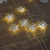 New year Christmas and holidays metal star fairy lights/Warm white battery metal star saving energy string lights