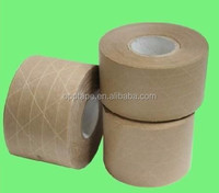 online shopping custom logo printed self adhesive kraft paper packing tape