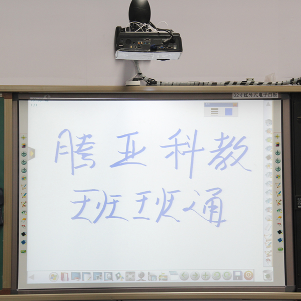 82 inches educational interactive digital writing board in office and school supplies