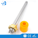 High quality 220v/230v 3kw 4.5kw immersion heating element autoclave boiler heater