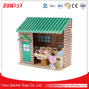 YWSH Quick Delivery Time Different Design Wholesale Jigsaw Bakery Puzzle ManufacturersUseful Birthday Gifts