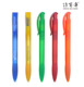 Wholesale Promotional Plastic Cheap Office Ball Point Pen with Rubber Grip