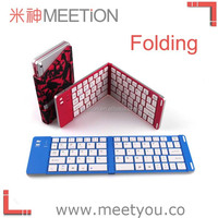 latest design Mini foldable bluetooth keyboard