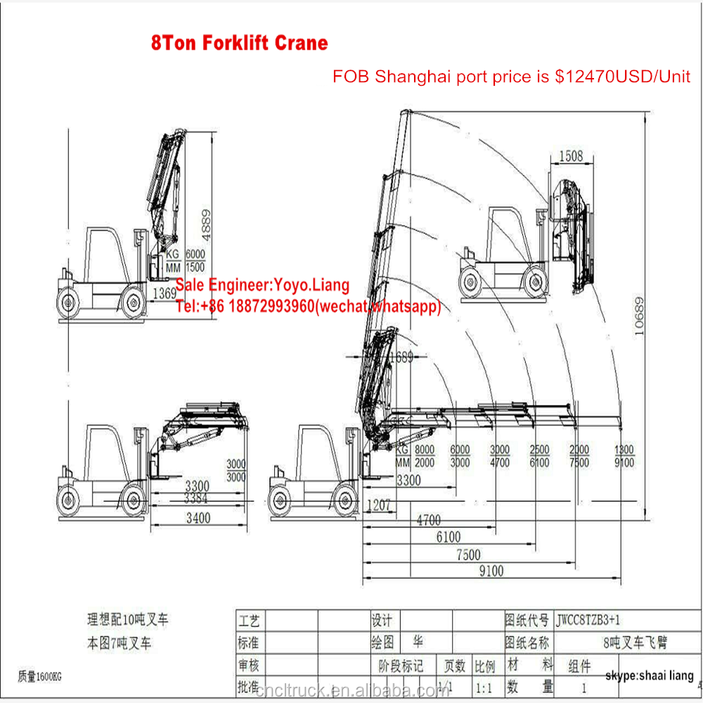 6ton Truck Mounted Forklift Sale Wholesale Suppliers Alibaba Schematic