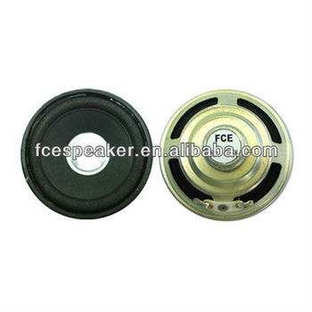 8ohm 4w 57mm Woofer Loudspeaker