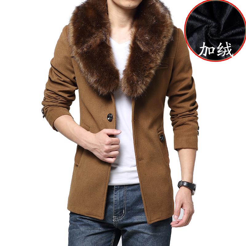 free shipping men wool coat mens fashion jacket outdoor. Black Bedroom Furniture Sets. Home Design Ideas