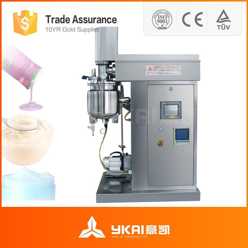 Welcomed Automation Control Vacuum agitator mixer