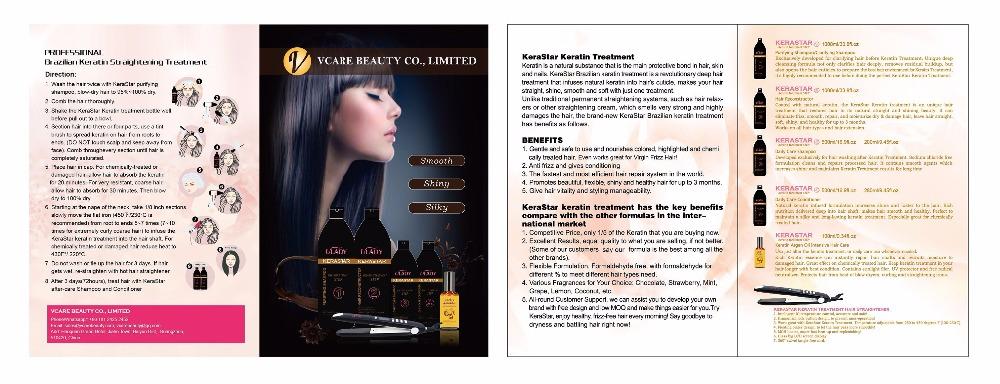 amazon wholesale maxi gold brazilian straightening pure bio straighten cure cream lotion nano luxliss keratin hair treatment