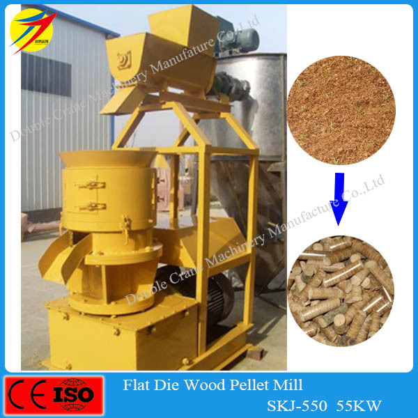 Factory supply homemade wood pellet making machine for