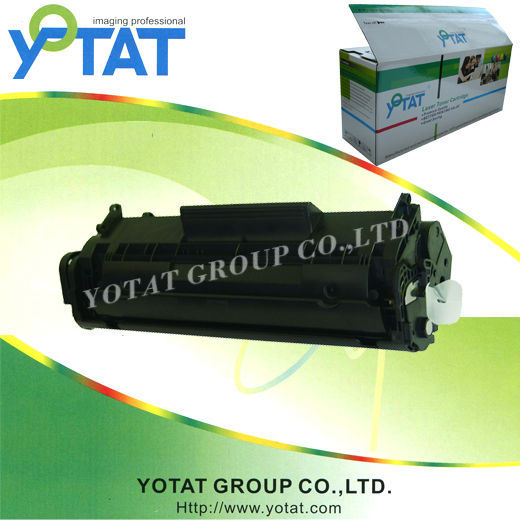 Toner cartridge for Canon CRG-703 303 103 for Canon LBP-2900 3000