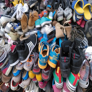 f52223983878 Wholesale Used Shoes New York