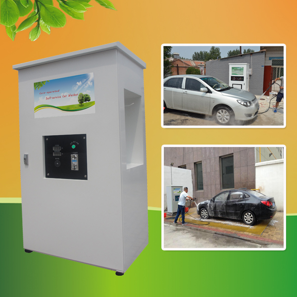 1.6KW coin/card operated self service car wash station equipment/self service self vending machine