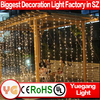 Colorful decorative plastic fiber optic modern lighting curtain lighting/christmas outdoor curtain lights/big outdoor christmas