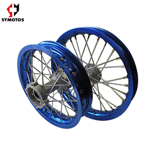 14 12 alloy blue rim alloy wheel dirt bike wheels motorcycle rim hub pitbike rim
