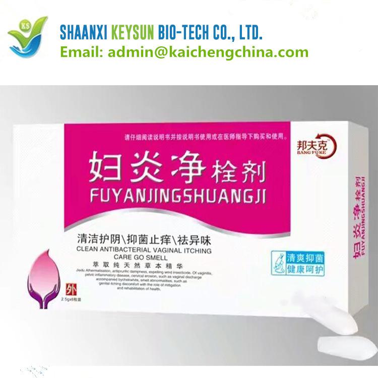 China vaginal suppositories wholesale 🇨🇳 - Alibaba