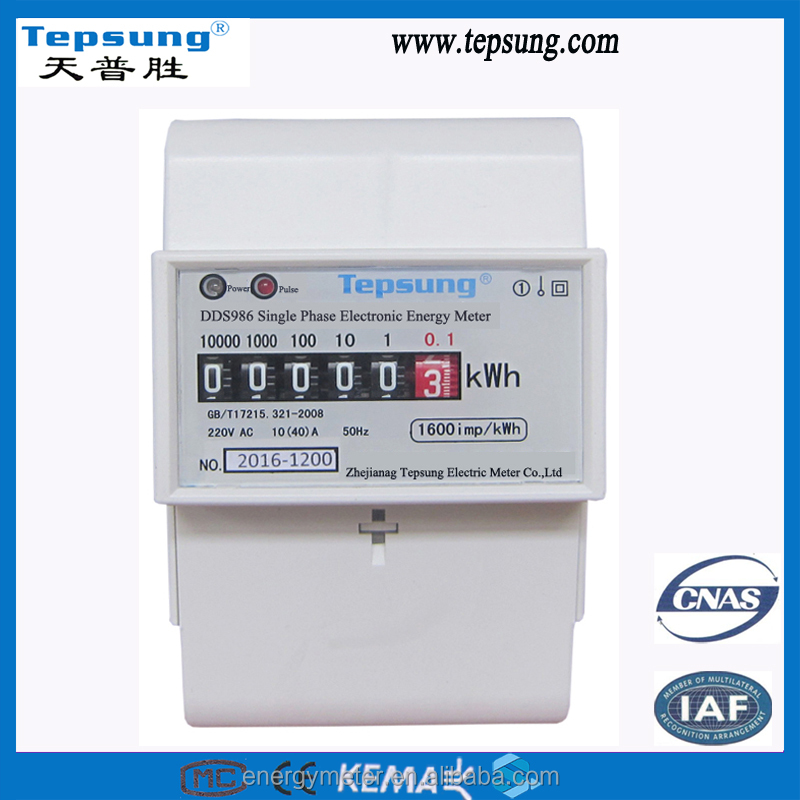 Din Standards single Phase kwh Meter with Extended Terminal