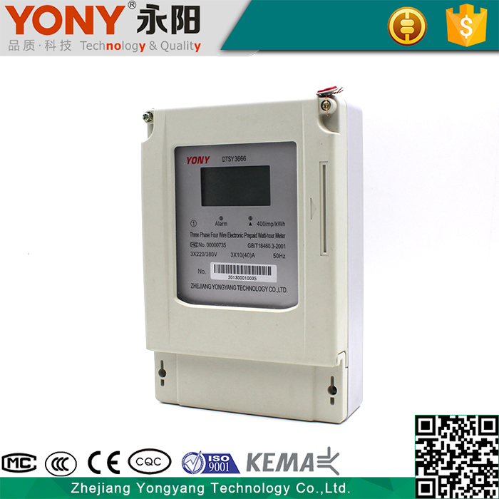 Aes Encryption Technology Three Phase Card Prepaid Meter