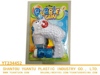 Friction bubble-bubble gun toys with one bottle of bubble water for children