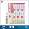 Fashionable plastic frosted bath shower curtain lowest price