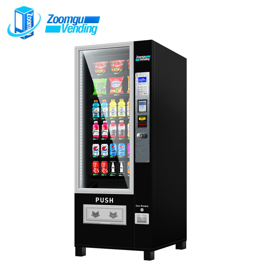 Zg electronic cold beverage vending machine with low price