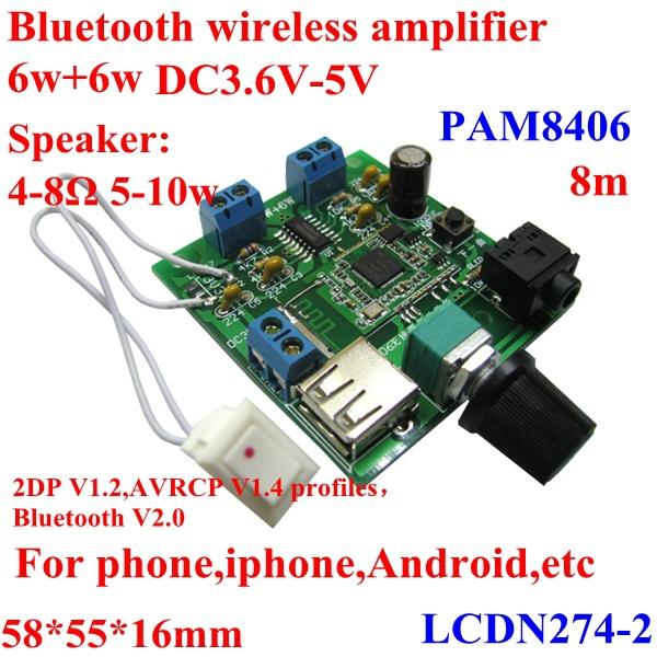 Wireless Bluetooth Audio Amplifier Board With Switch 6w+6w Dc3.6-5v Pam8406,Control Distance 8m