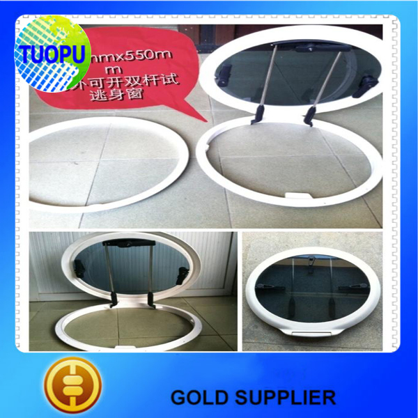 China Marine Abs Boat Round Deck Hatch Covers Plastic Yacht Deck ...