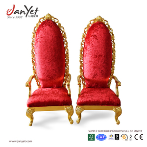 Wholesale luxury royal carved high back oval back dining chair