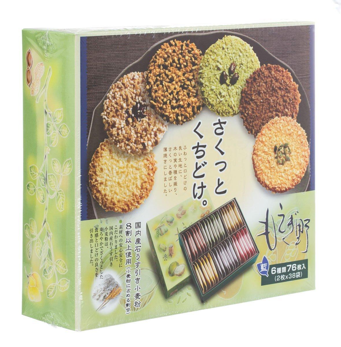 Moegino Ai Chibori Cookie, 21.9 ounce