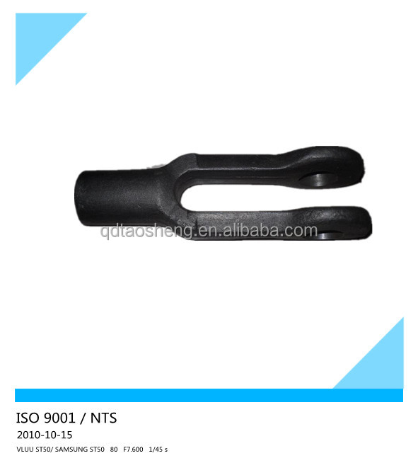 U clevis/fork end rod /forged clevis and fork