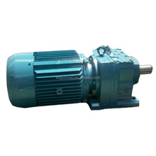 R97 helical geared motor for conveyor machine