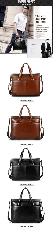 041655261fee Кожаная сумка мужская кожаная сумка TAOBAO интернет-магазин Сделано в Китае