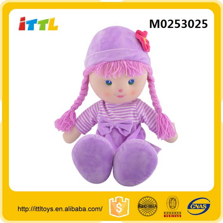Fashion 100% Cotton baby plush doll,good selling funny plush doll,new Arrival stuffed plush doll