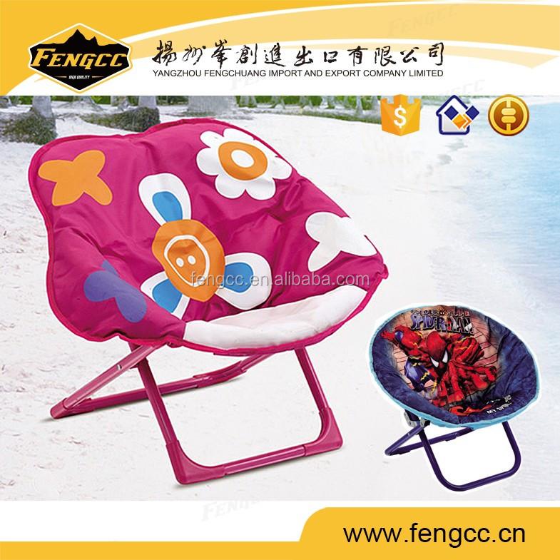warme folding schmetterling form mond strand stuhl fischenstuhl f r outdoor klappstuhl produkt. Black Bedroom Furniture Sets. Home Design Ideas