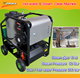 200bar Cold water/Hot water/Steam Car wash Clen machine for dirty