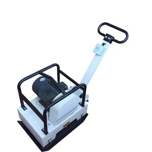 hand electric plate compactor machine