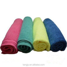 Customized cleaning micro fiber car kitchen use microfiber cloth/towel