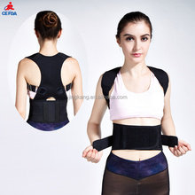neoprene back and shoulders support belt back braces to correct bad posture posture corrector