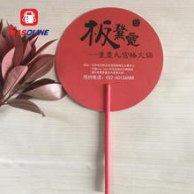 Durable antique style blank hand fans