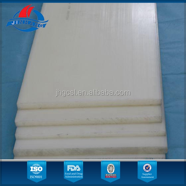 Used for plastic sliding block pa6 plastic nylon board Jinhang excellent quality
