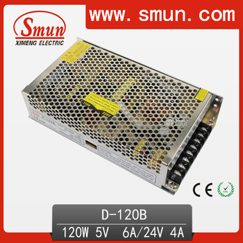 120W DC Power Supply 5V 24V SMPS D-120B