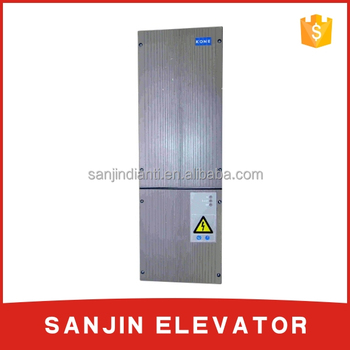 Factory Products of KONE elevator drive KM997159