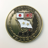 High Quality Japan Challenge Coins/custom Challenge Coin/custom Engraved  Coins - Buy Japan Challenge Coins,Custom Challenge Coin,Custom Engraved  Coins
