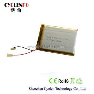 Full power battery 3.7V 4400mah battery lithium polymer battery