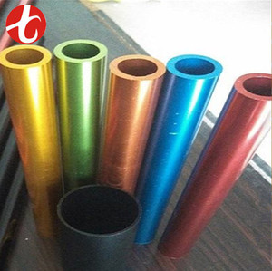 1050/1060/6061/6063 plastic coated aluminum pipe China Supplier