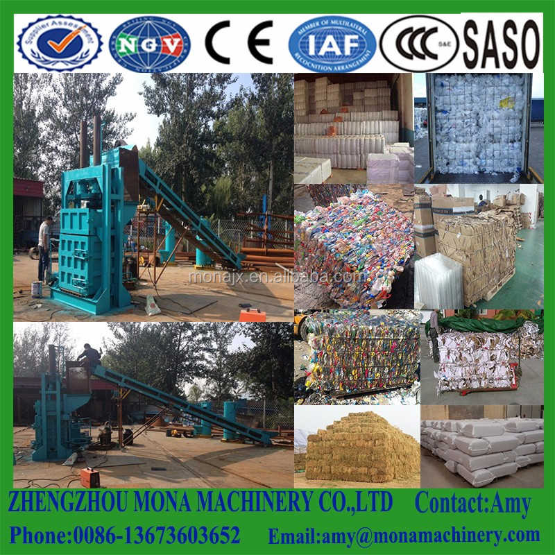 horizontal mini aluminum can scrap fiber leaf hydraulic rubber baling press cotton waste packing baler machine price