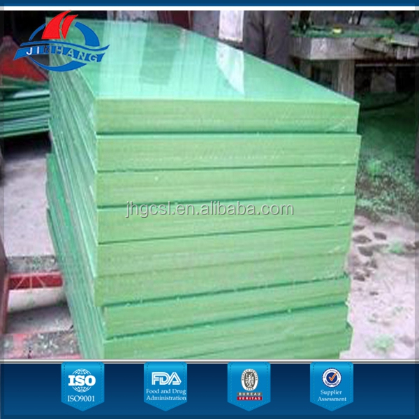 nylon boards with long service life and maintenance free
