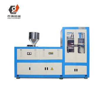 16 Cavity Jobo Machinery Plastic Cap Compression Molding